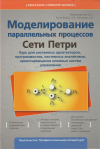 marahovsky2014