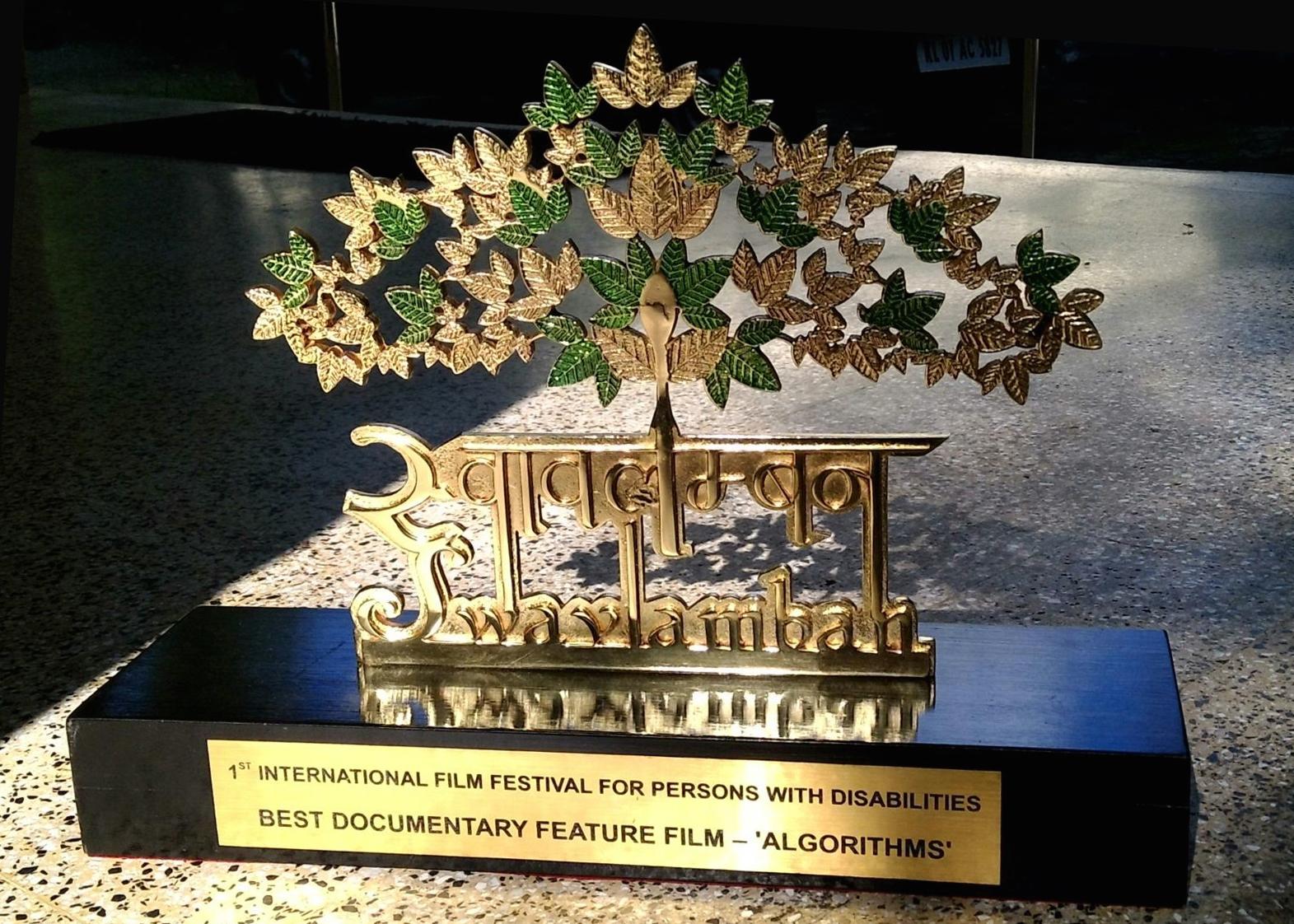 12 Award