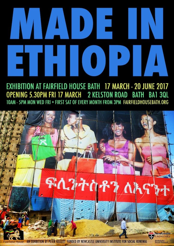 made-in-ethiopia-1