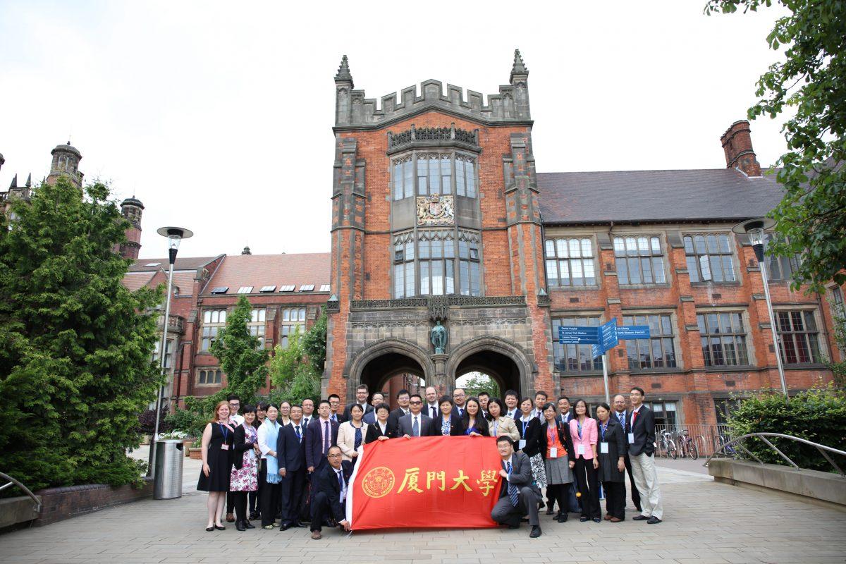 Xiamen University Partnership – Successful 4-Week Programme in Newcastle