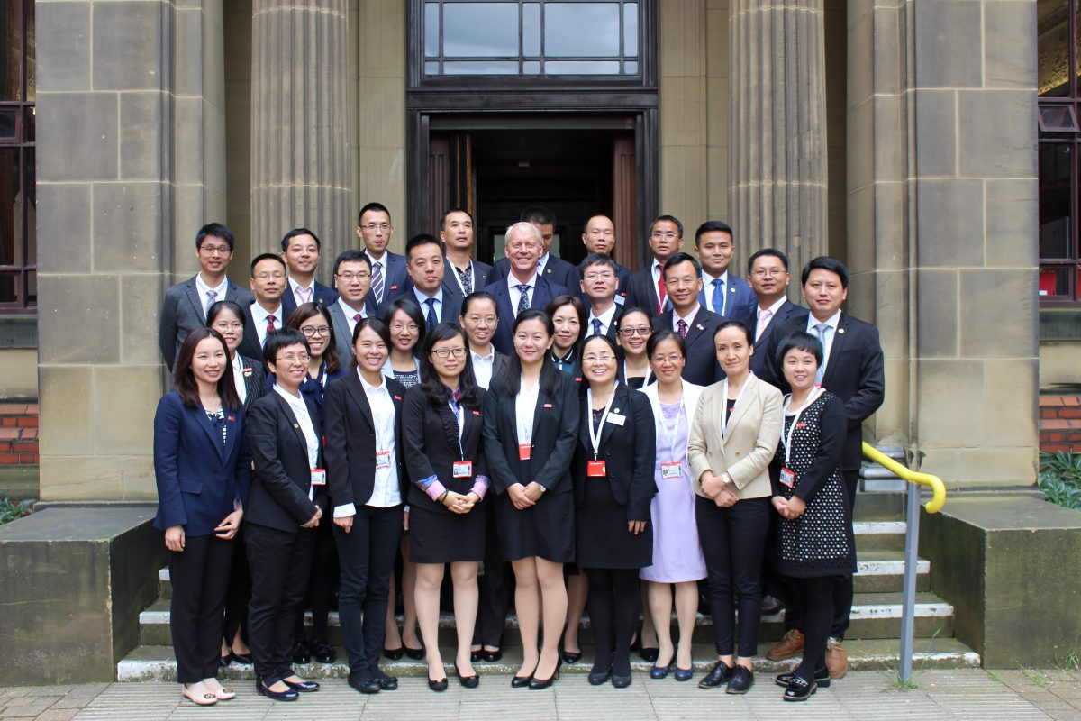Xiamen University Administrators Programme 2017
