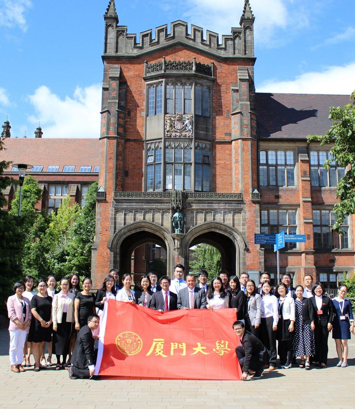 Xiamen University Counsellors Programme 2017