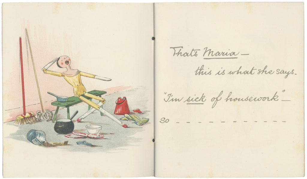 Pages 1-2 from 'Catherine Susan and Me's Coming Out' by Kathleen Ainslie (Rare Books 823.912 AIN)