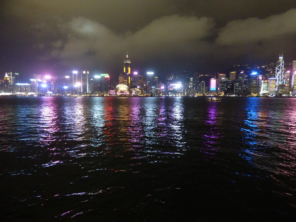 View of Hong Kong Island from the Star Ferry